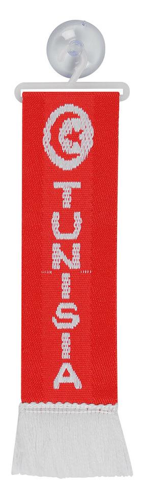 tunisko1